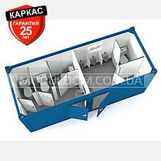 Блок-контейнер САНИТАРНЫЙ (6 х 2.4 м.), на основе цельно-сварного металлокаркаса., фото 3