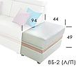 Угловой диван Сан Ремо, фото 4
