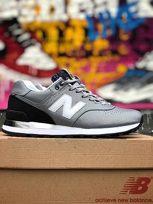 Кроссовки New Balance 574 Серые-Чёрные, фото 3
