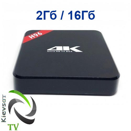 Allwinner Technology Н3 H96 2Gb 16Gb | Discount Service TV