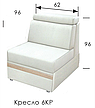 Угловой диван Сан Ремо, фото 5