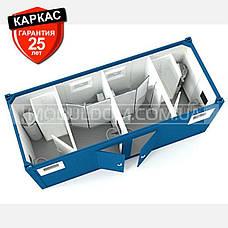 Блок-контейнер САНИТАРНЫЙ (6 х 2.4 м.), на основе цельно-сварного металлокаркаса., фото 2