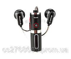 Bluetooth Stereo Headset W699