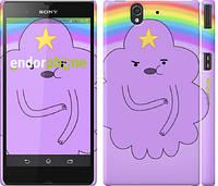 """Чехол на Sony Xperia Z C6602 Принцесса Пупырка 1 """"2478c-40"""""""