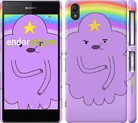"Чехол на Sony Xperia Z2 D6502/D6503 Принцесса Пупырка 1 ""2478c-43"""