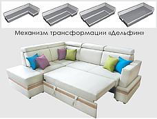 Угловой диван Сан Ремо, фото 3