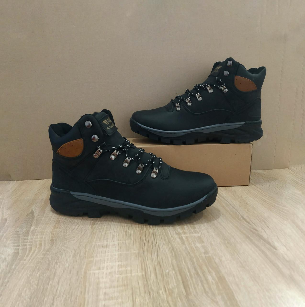 Натуральная кожа зимние мужские ботинки ARRIGO BELLO черные 41р-46р кожаные высокие ботинки