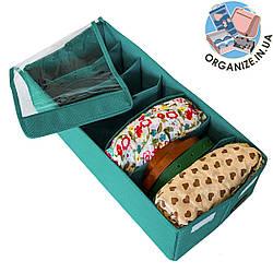 Коробочка для носочков/колгот/ремней с крышкой ORGANIZE (лазурь)