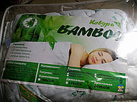 Одеяло полуторное (150х210см)Бамбук Arda, наполнитель бамбуковое волокно, плотность 350 г/м2, фото 1