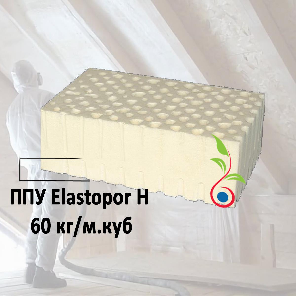 Теплоизоляция Пенополиуретаном Elastopor H 60 кг/м.куб многоэтажек