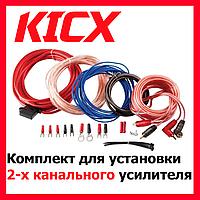 Комплект для установки усилителя Kicx AKC10ATC2 набор для уст-ки усилителя