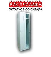 Одежный металлический шкаф Locker 302