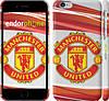 """Чехол на iPhone 6 Манчестер Юнайтед 1 """"329c-45"""""""