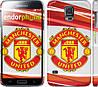 "Чехол на Samsung Galaxy S5 g900h Манчестер Юнайтед 1 ""329c-24"""