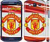 "Чехол на Samsung Galaxy S3 Duos I9300i Манчестер Юнайтед 1 ""329c-50"""