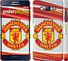 """Чехол на Samsung Galaxy A5 A500H Манчестер Юнайтед 1 """"329c-73"""""""