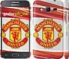 "Чехол на Samsung Galaxy Core Prime G360H Манчестер Юнайтед 1 ""329c-76"""