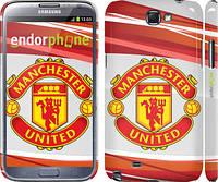 "Чехол на Samsung Galaxy Note 2 N7100 Манчестер Юнайтед 1 ""329c-17"""