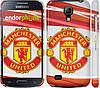"Чехол на Samsung Galaxy S4 mini Duos GT i9192 Манчестер Юнайтед 1 ""329c-63"""