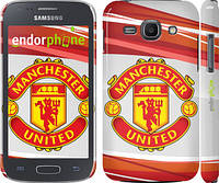 "Чехол на Samsung Galaxy Ace 3 Duos s7272 Манчестер Юнайтед 1 ""329c-33"""