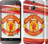 """Чехол на HTC One M8 Манчестер Юнайтед 1 """"329c-30"""""""