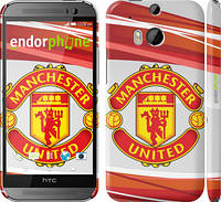 "Чехол на HTC One M8 dual sim Манчестер Юнайтед 1 ""329c-55"""