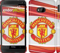 """Чехол на HTC One M7 Манчестер Юнайтед 1 """"329c-36"""""""