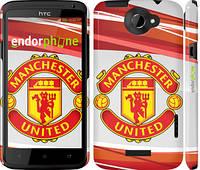 """Чехол на HTC One X Манчестер Юнайтед 1 """"329c-42"""""""