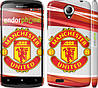 "Чехол на Lenovo S820 Манчестер Юнайтед 1 ""329c-52"""