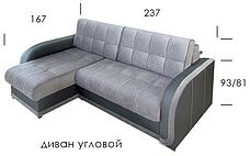 Угловой диван Бартон, фото 3