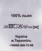 Этикетка с печатью состава