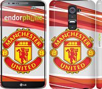 """Чехол на LG G2 Манчестер Юнайтед 1 """"329c-37"""""""