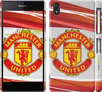 "Чехол на Sony Xperia Z2 D6502/D6503 Манчестер Юнайтед 1 ""329c-43"""