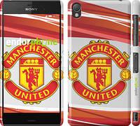 "Чехол на Sony Xperia Z3 D6603 Манчестер Юнайтед 1 ""329c-58"""