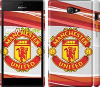 """Чехол на Sony Xperia M2 D2305 Манчестер Юнайтед 1 """"329c-60"""""""