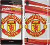 """Чехол на Huawei Ascend P7 Манчестер Юнайтед 1 """"329c-49"""""""