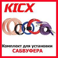 Комплект для установки усилителя Kicx SAK10ATC-U набор для уст-ки акт. саб.