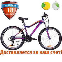 """Женский горный велосипед 26"""" Formula MYSTIQUE 2.0 2019 (фиолетово-оранжевый, рама 13,5"""")"""