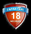 """Женский горный велосипед 26"""" Formula MYSTIQUE 2.0 2019 (фиолетово-оранжевый, рама 13,5""""), фото 3"""