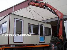Бытовка, мини-офис, пост охраны (6 х 2.4 м.), на основе цельно-сварного металлокаркаса., фото 3