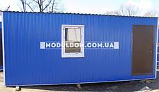 Бытовка строительная (6 х 2.4 м.), на основе цельно-сварного металлокаркаса., фото 2