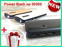 PowerBank C48 50000mAh +LED фонарик, 3 USB, повербанк универсальная батарея, внешний аккумулятор черный