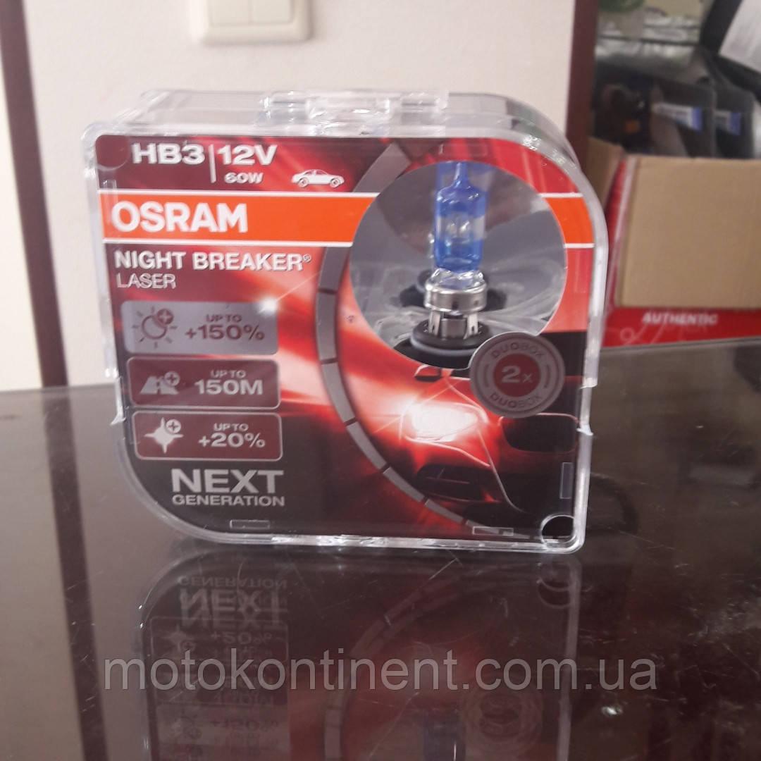 HB3 автолампа OSRAM NIGHT BREAKER LASER HB3 12V 60W P20D -  НА 150% БОЛЬШЕ СВЕТА OS 9005NL-HCB