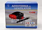 Автомобильный обогреватель Aeroterma si Ventilator 704 150W, фото 2