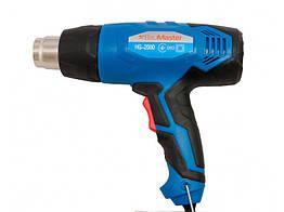 Фен технический BauMaster 2000 Вт HG-2000