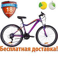"""Женский велосипед горный 26"""" Formula MYSTIQUE 2.0 2019 (фиолетово-оранжевый, рама 16"""")"""