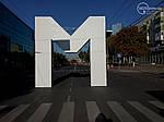 Празднование Дня города Мариуполя и декор из металла от мастеров NewLife
