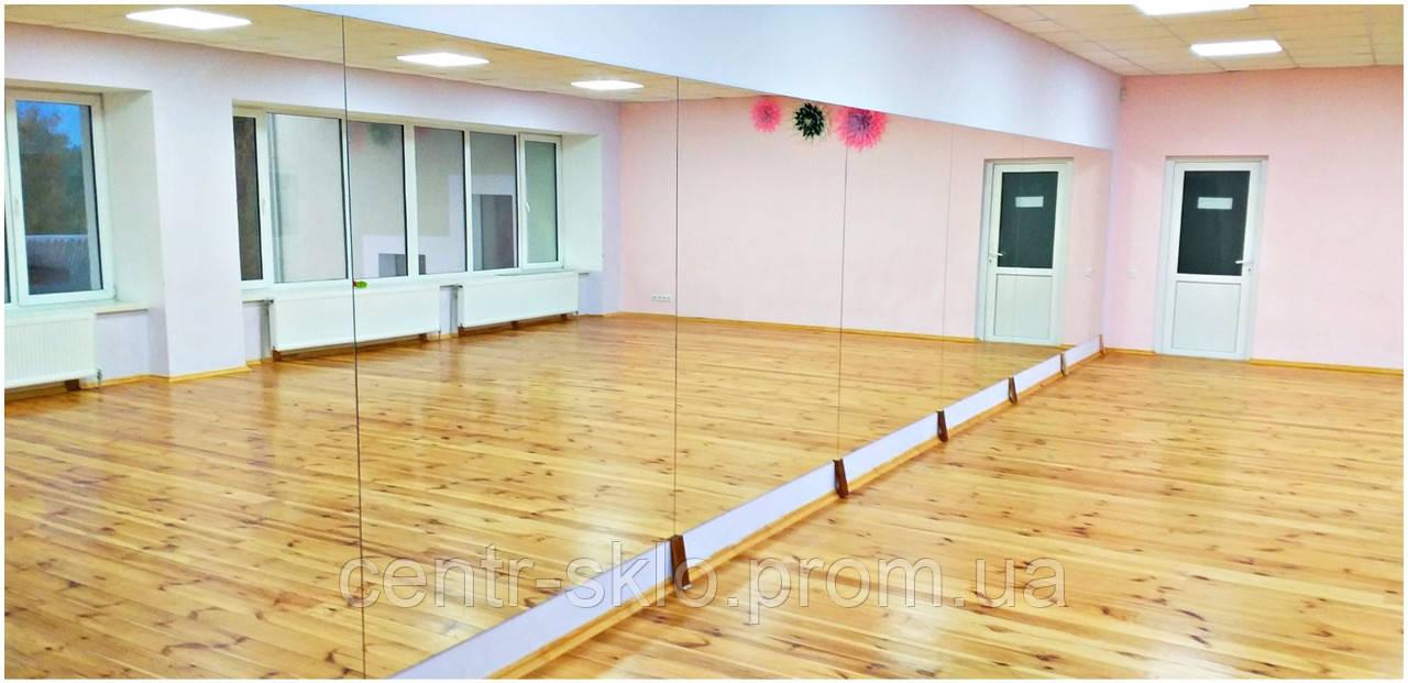 Зеркала в детский танцевальный зал.