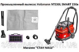 Промышленный пылесос Holzmann NTS30L SMART 230в