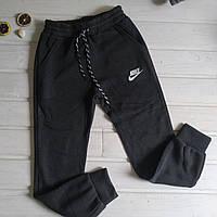 ✅Спортивные штаны с начесом для мальчика темно-серые Штаны теплые с манжетами трикотажные  152